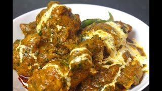 Jaipuri Chicken Curry   Chicken Curry Recipe By Cook With Faiza