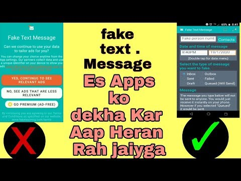 How To Create Fake Text Messages On Your Inbox In 2019 By E Top Zone