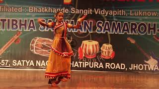 Khatak Dance Performed by Student of Jaipur Sangeet Mahavidyalaya e
