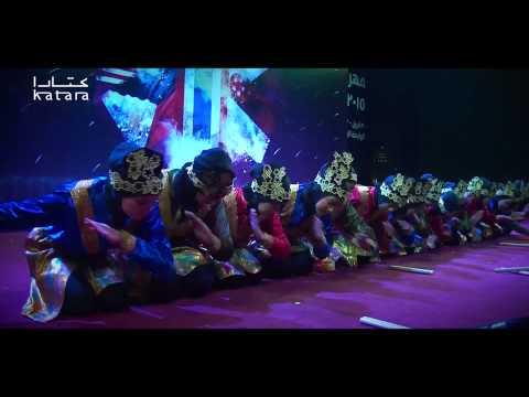ASEAN Festival 2015 - مهرجان الآسيان 2015