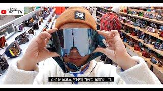 [김준모 TV] 오클리 고글 폴라인 렌즈교체법 _ OA…