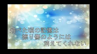 『雫』スキマスイッチ ピアノ弾き語りカバー.