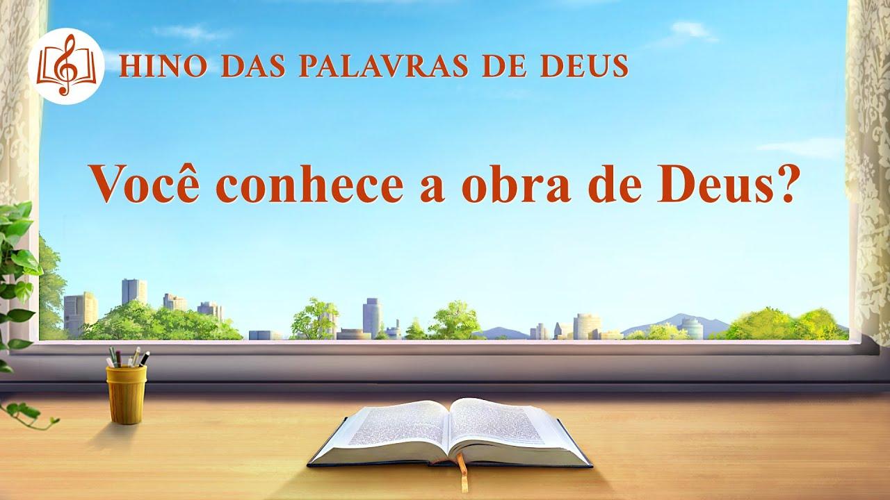 """Música gospel 2020 """"Você conhece a obra de Deus"""""""