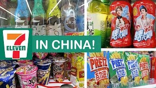 Chinese 7-Eleven in Zhongshan 中山 | CHINA VLOG