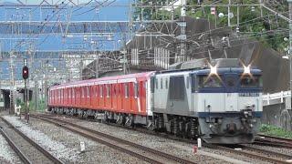 【甲種輸送】EF64 1027/EF65 2080/DD5517牽引、東京メトロ2000系6両+ヨ  2020.8.1~2