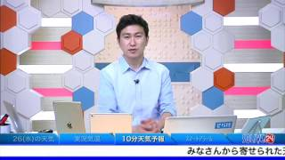 SOLiVE24 (SOLiVE ムーン) 2017-04-25 21:32:07〜 thumbnail