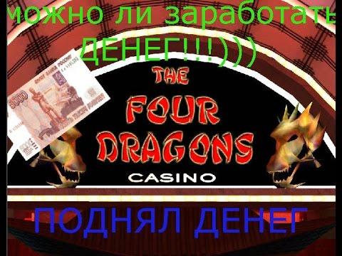 Новые коды на гта казино рояль липецкий район казино