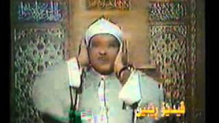 سورة الإنفطار و قصار الصور l الشيخ عبد الباسط