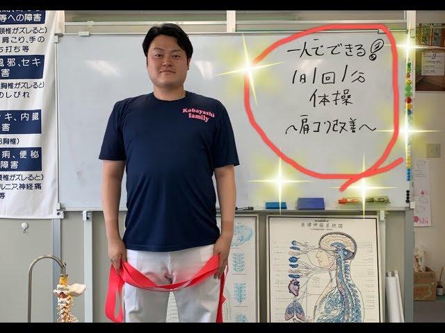カイロオフィスシチフク三田院