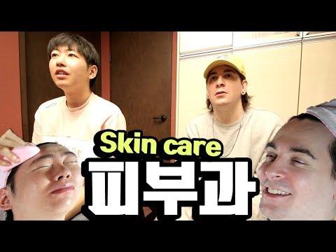 데이브 + 브아이 피부과 메디칼스킨케어 받기 Dave & Vai get skin care together