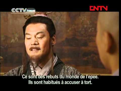 CCTVF - Chine - Fière allure sur Monts et Vaux - 笑傲江湖 - Episode 30