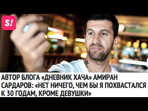 Арнольд Шамоев -