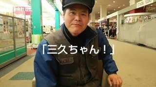 なんと、ゆるキャラの彦太郎さんが夏目三久さんへメッセージ。詳細はhtt...