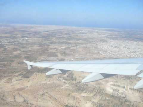 Посадка в а.п. Монастир,Тунис 05.2016 Landing in Monastir/Tunisia