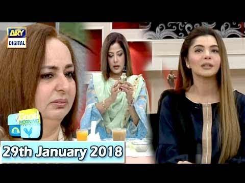 Good Morning Pakistan - 29th January 2018 - ARY Digital Show