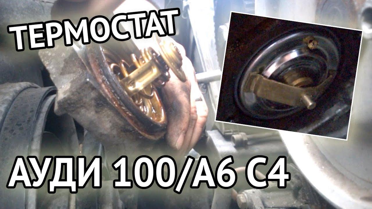инструкция по замене грм ремень на ауди а6 с4 2 5 тди