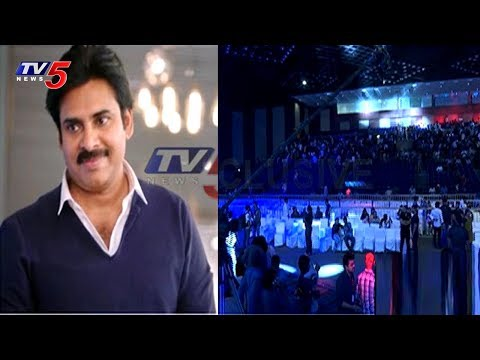 #PSPK 25th Movie Agnyaathavaasi Audio Launch Live Updates | TV5 News