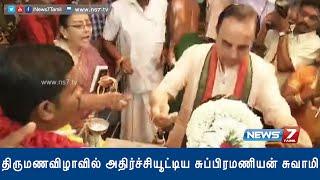 subramanian swamy shocks people at a wedding   india   news7 tamil