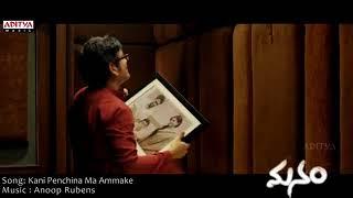 Manam telugu full length movie