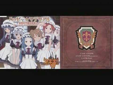 Mahou Sensei Negima; Happy Material 1 (Karaoke ver.)