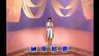 青春気流 作詞:三浦徳子 作曲&編曲:馬飼野康二 1979年4月1日にシングル...