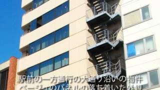「ホリーズ日本橋ビル」のイメージ動画 物件詳細:http://officee.jp/de...