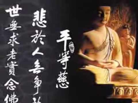 nhạc niệm Phật rất hay
