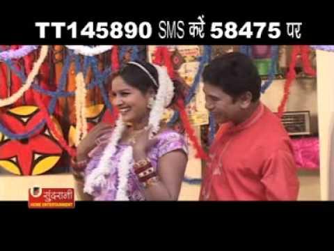 Dekhewo Panchi - Ae Roop Ke Rani - Gofelal Gendle - Chhattisgarhi Song