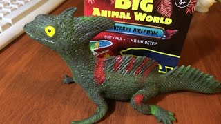Big Animal World Гигантские Ящерицы Шлемоносный Василиск