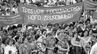 Войны 90-ых,Распад МССР,Образование Республики Молдова,Гагаузия