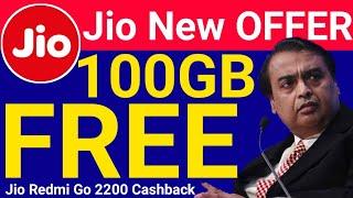 Jio New OFFER Get Free 100GB Internet | Reliance Jio Redmi OFFER ₹2200 Cashback