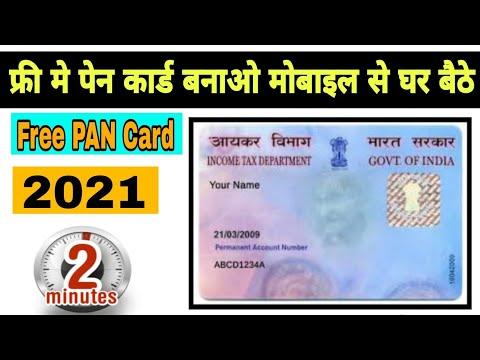 PAN Card Make Online Free 2020 || How To Make PAN Card Online || Free Pan Card Online