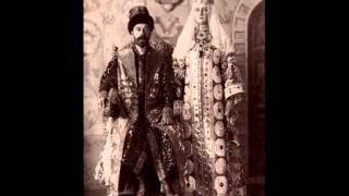 Императрица Александра Федоровна Романова