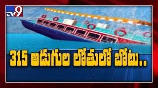 Boat discovered 315 feet underwater in Godavari - TV9