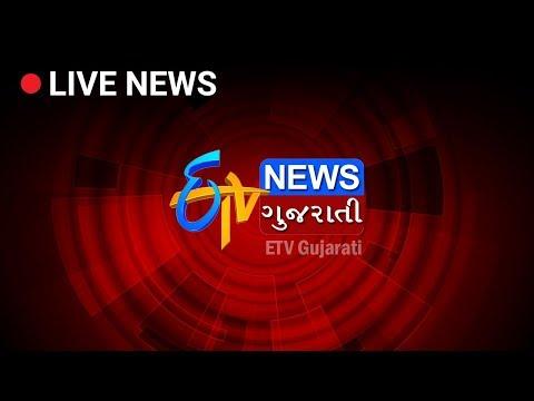 ETV Gujarati News Live Stream