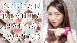 Innisfree, Nature Republic & Etude House Haul & Swatch (有中文字幕)