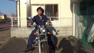 アメリカンバイクの曲がり方操作方法:ホワイトベース教習所