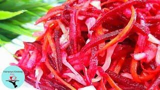 САЛАТ который нужно есть каждый день! Очищающий Салат МЕТЁЛКА ( Щётка) Slimming Salad.