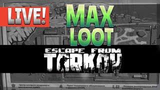 🔴LIVE - MAX LOOT HELP DE...