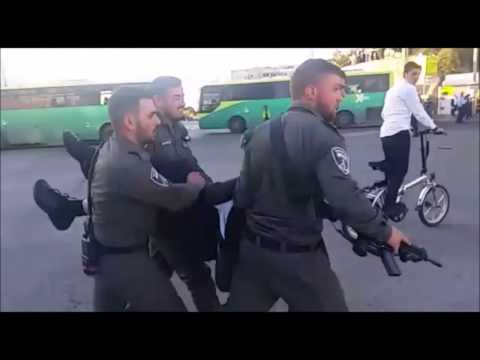 Police Use Force To Clear Peleg From Streets In Jerusalem