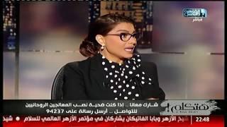 الشيخ وليد إسماعيل: أكثر من يدعوا العلاج بالطب النبوى يتقولون على الرسول!