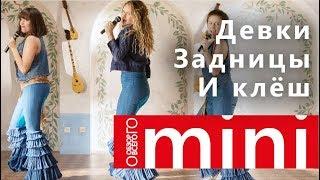 Обзор мюзикла Mamma Mia! 2. Булки, музыка и лето в стиле АББА и Лили Джеймс.