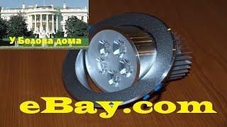 Распаковка и установка потолочных LED-светильников на 5W с eBay(Приобрел на eBay.com 9 потолочных светодиодных светильников с заявленной мощностью потребления 5W теплого бело..., 2016-05-20T14:22:20.000Z)