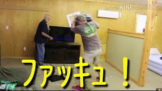 【クソニート&狂った親父】ニートがうざいやつの家を壊しにいったら最悪な修羅場に 後編 thumbnail