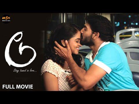 Doo (டூ ) Latest Tamil Full Movie - Sanjay, Naksathira, Mano Bala