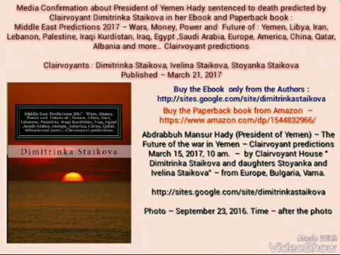 President of Yemen Hady sentenced to death predicted by Clairvoyant Dimitrinka Staikova
