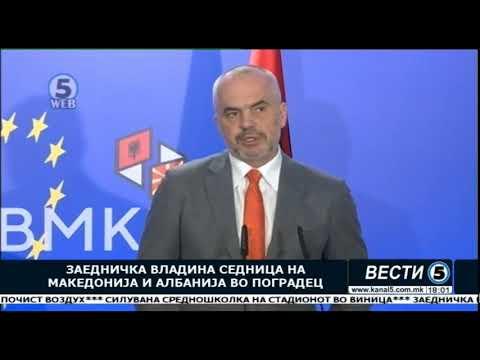 Заврши заедничката  седница на владите на Македонија и Албанија  во Поградец
