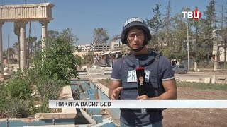 Сирия. Год спустя. Специальный репортаж