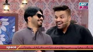 Aik Andha Aik Behra Apnay Film Kaisay Daikhi | Aadi Ka Sawal | Funny Clip