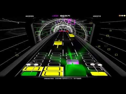 Audio Surf 1 - Dual Vision Pro - Ironmode -【初音神威・3DPV】ネハンシカ (若干高画質)